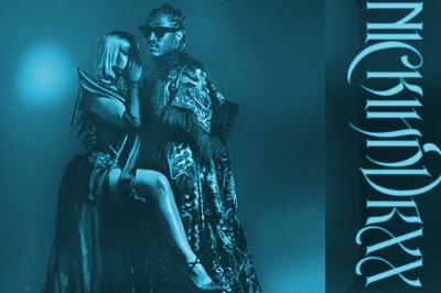 nicki-minaj-future-hydro-glasgow-tickets Nicki Minaj + Future NICKIHNDRXX Tour